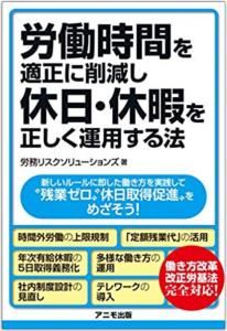【開催報告】オンライン(Zoom)「台帳」活用座談会2020年10月28日(水)